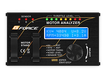 G-FORCE モーターアナライザー Motor Analyzer G0107