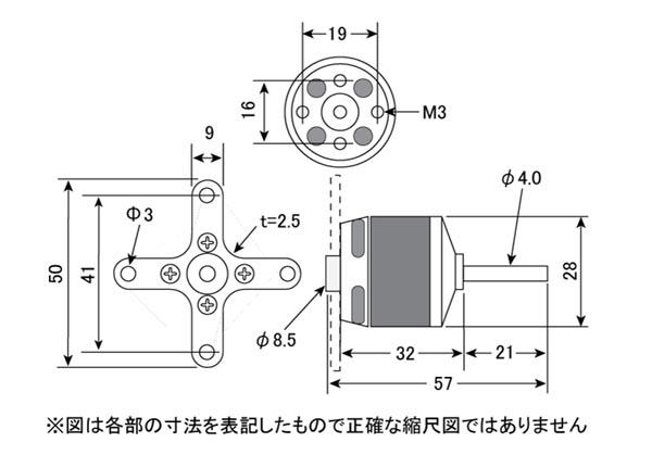 Tahmazo ER-221311d ブラシレスモーター