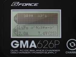 G-FORCE デュアルAC/DC充放電器 GMA626P AC/DC Charger G0327