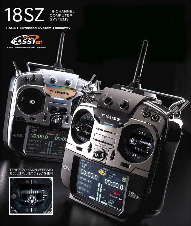 フタバ 18SZ 70周年記念モデル (R7008SB付、T/R)18ch 2.4GHzプロポ(飛行機用)