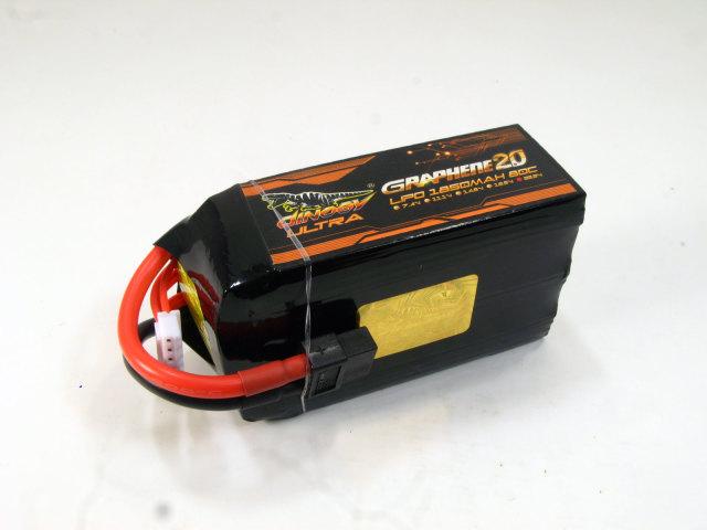 DINOGY ダイノジー Ultra Graphene 2.0 リポバッテリー 22.2V1850mAh 80C (LC-6S1850XTU)