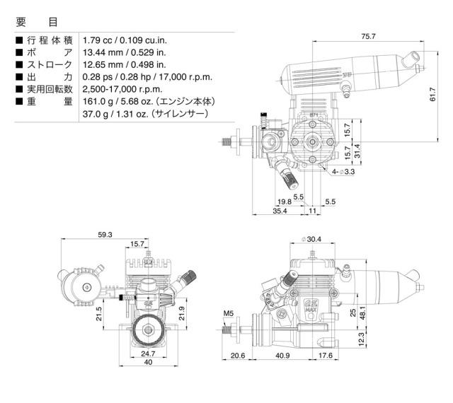 MAX-11CZ-A