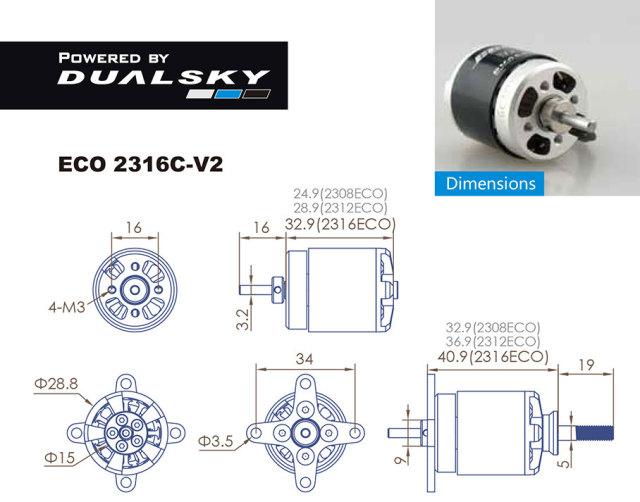 デュアルスカイ ECO 2316C-V2 アウトランナーブラシレスモーター2216 (880RPM/368W)