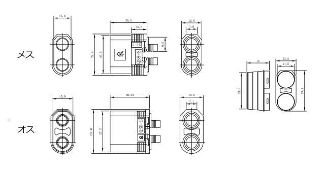 アンチスパーク内蔵8mmゴールドコネクター(防塵カバー付) オスメス1セット