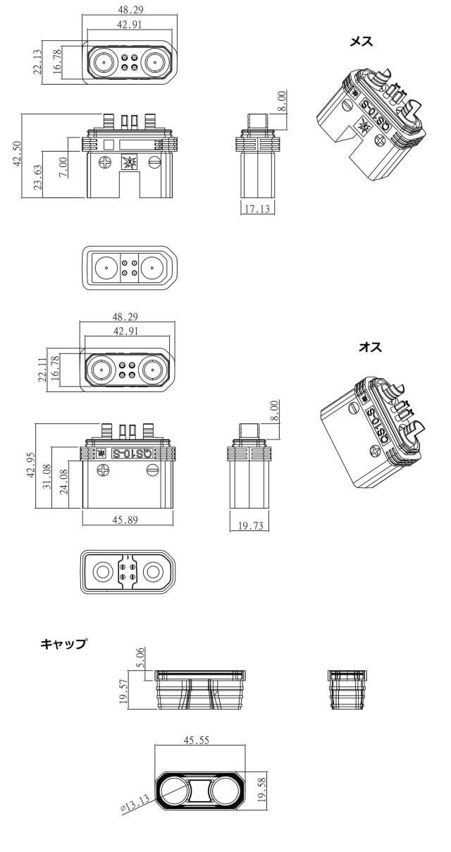 QS10 高電流対応アンチスパーク内蔵10mmゴールドコネクターオスメス1セット