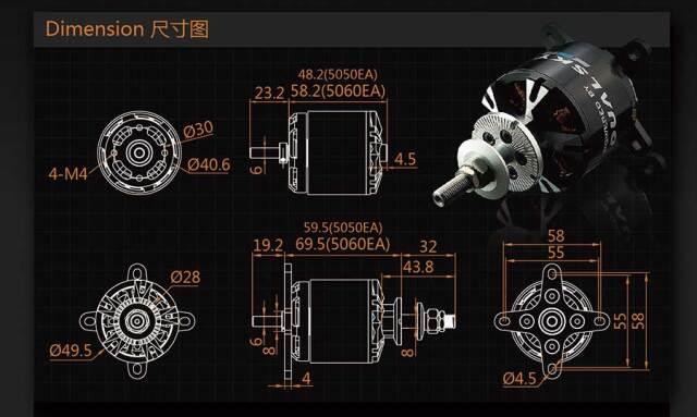 デュアルスカイ XM5060EA-12 400RPM/V アウトランナーブラシレスモーター