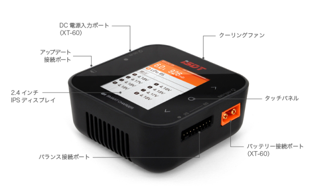 G-FORCE 500W/20A DC充放電器 Q8 Smart Charger GDT113
