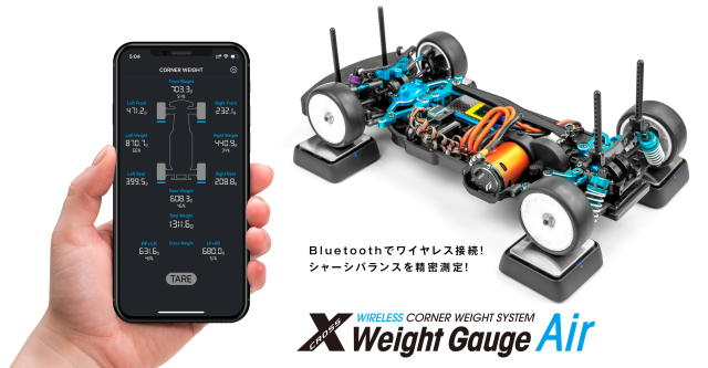 G-FORCE X Weight Gauge Air(クロスウェイトゲージ エア) G0338
