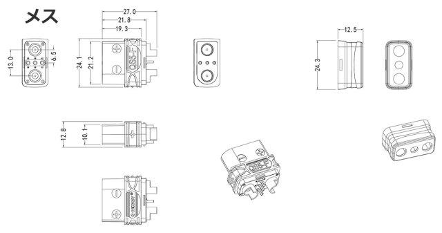 QSハウジングキャップ付きQS5-3P 5mmコネクターオスメス1セット