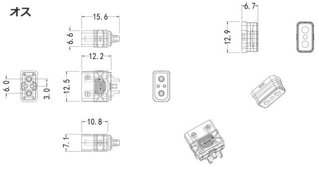 QSハウジングキャップ付きQS2-2P 2mmコネクターオスメス1セット